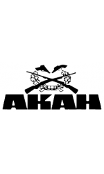AKAH (Saksa)